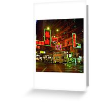 North Point Street Scene Greeting Card