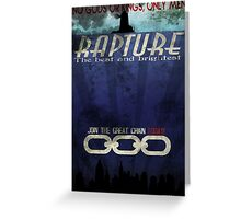 Rapture - The Best and Brightest Greeting Card