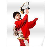 Japanese Kimono Dancer Poster