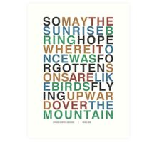 Upward Over the Mountain - Iron & Wine Art Print