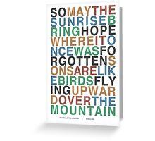 Upward Over the Mountain - Iron & Wine Greeting Card
