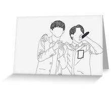 Vmin  Greeting Card