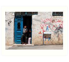 West Bank Refugee Camp Art Print