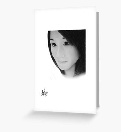 Wendy Greeting Card