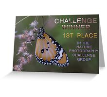 Banner Nature Photography Challenge Group Greeting Card