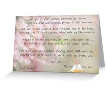 To my new bride on our wedding day Greeting Card
