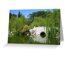spring serenity Greeting Card