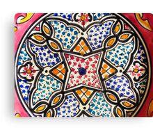 Arabic Ceramic Canvas Print