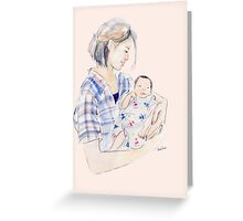 In Mother's Loving Arms Greeting Card
