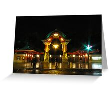 Berlin Zoo Entrance Greeting Card