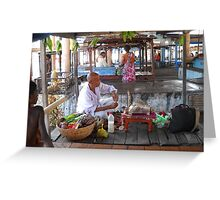 Namada River, INDIA (Waiting for Evening Customers)  Greeting Card