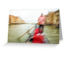 Expedition In Venezia XIV Greeting Card