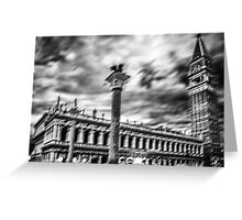 Expedition In Venezia XX Greeting Card