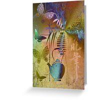 Teapot, Lamp & Butterfly.Digital Art.Japanese  series6. Greeting Card