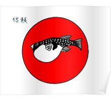 Japanese Fugu - blow fish Poster