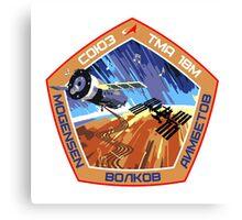 ESA spaceflight patch Canvas Print