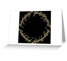 Lord of the Rings - The Ring (Gold) Greeting Card