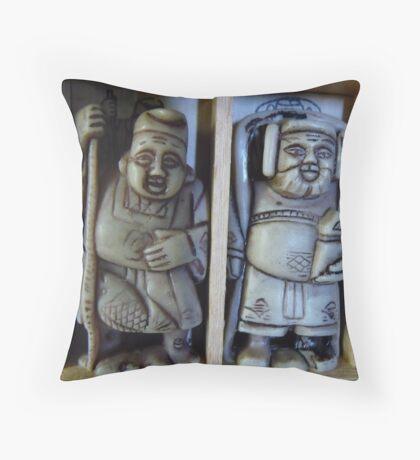 Ancient Wise Men Throw Pillow