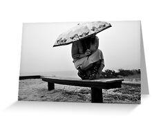White Sky-Rainy Days Are Fun Too! Greeting Card