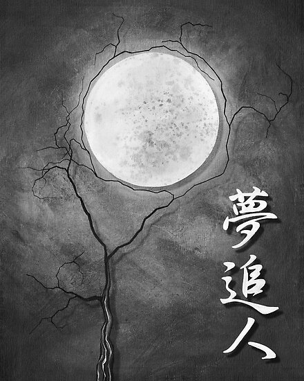 black and white artists paintings. Style: Japanese Art