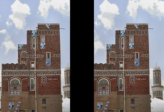 Symbols on the wall (1) - Sana'a house