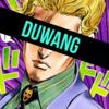 Duwang Apparel