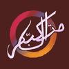 Hazal Salam