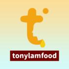 tonylamfood