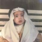 Hamad Alsahw
