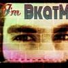 Bkatm