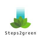 stepstogreen