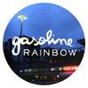 gasolinerainbow