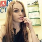 Olga Chetverikova