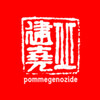 pommegenozide