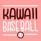 KawaiiBaseball