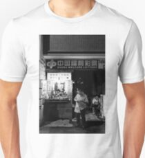 The lucky box and dark hole - Shanghai, China T-Shirt