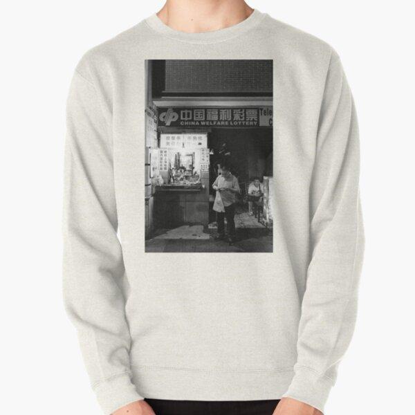 The lucky box and dark hole - Shanghai, China Pullover Sweatshirt