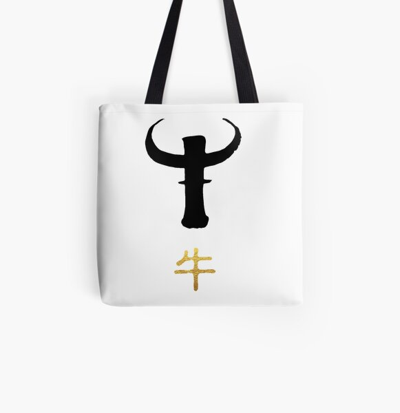 Year of the Ox All Over Print Tote Bag