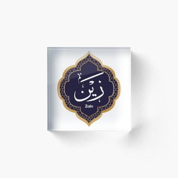 Arabic Calligraphy name design for (Zain/Zayn) Acrylic Block