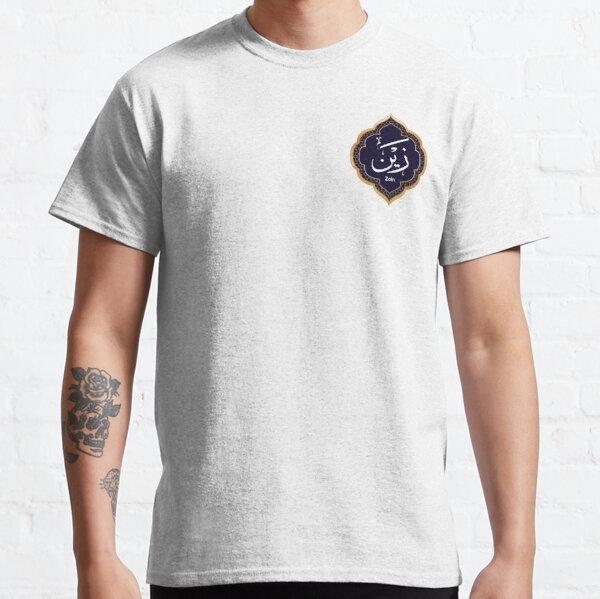 Arabic Calligraphy name design for (Zain/Zayn) Classic T-Shirt