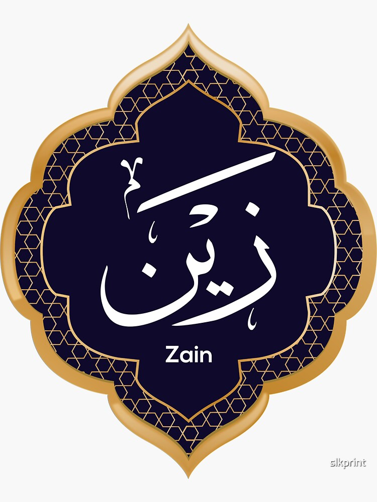 Arabic Calligraphy name design for (Zain/Zayn) by slkprint