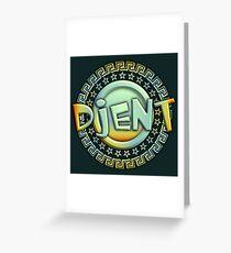 Heavy Metal Djent Greeting Card