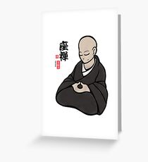 zZzzaZzen Greeting Card