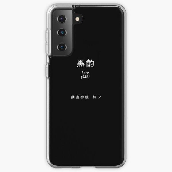 Monogatari - Black Scene Samsung Galaxy Soft Case