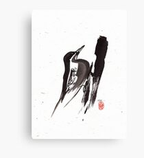 Nut Hatch Sumi-e Canvas Print
