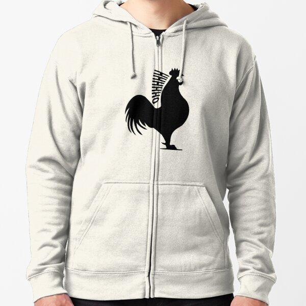 """James May's Official """"Oh Cock"""" design Zipped Hoodie"""