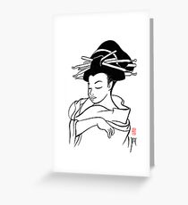 Maiko sketch Greeting Card