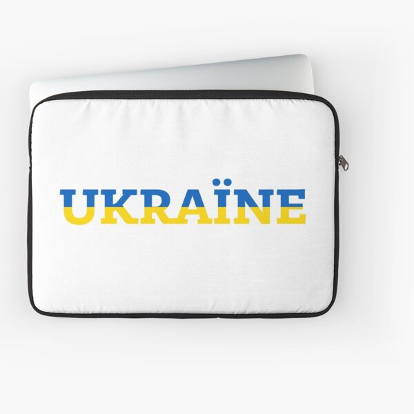 UKRAЇNE Laptop Sleeve