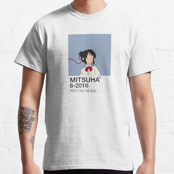 Mitsuha Miyamizu - Tu nombre | Kimi no na wa. Camiseta clásica