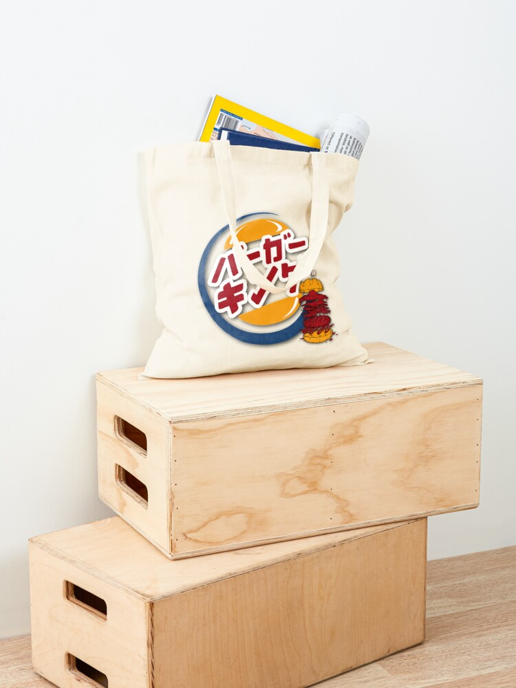 Alternate view of B-King Japan Tote Bag